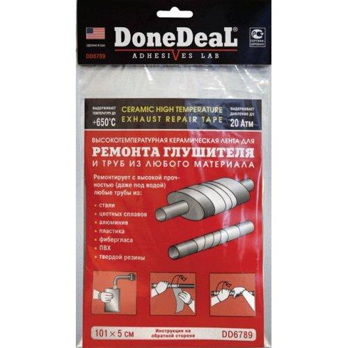 Высокотемпературная керамическая лента DoneDeal для ремонта глушителя и труб из любого материала 101 x 5 см.