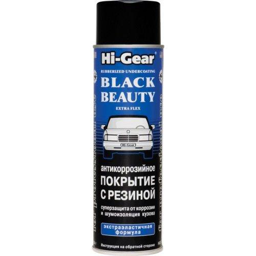 Экстраэластичное антикоррозийное покрытие с резиновым наполнителем (аэрозоль) Hi-Gear 454 г.