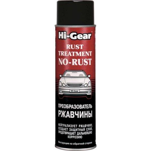 Преобразователь ржавчины Hi-Gear 368 г.
