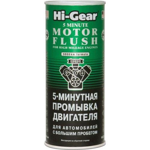 5-минутная промывка двигателя автомобилей с большим пробегом Hi-Gear 444 мл.