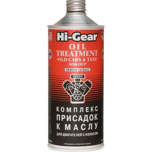 Комплекс суперприсадок к маслу Hi-Gear 946 мл.