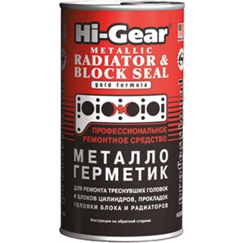 Металлогерметик для ремонта системы охлаждения Hi-Gear 325 мл.