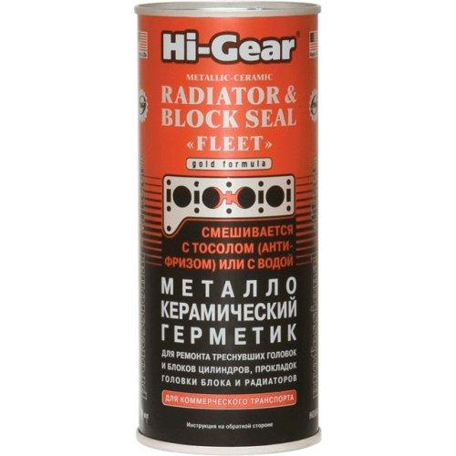 Металокерамічний герметик для усунення течі в системі охолодження Hi-Gear 444 мл