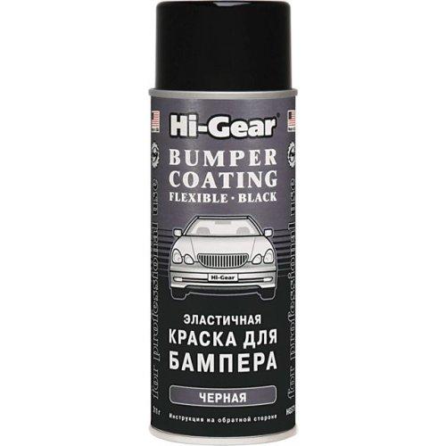 Еластична фарба для бампера (чорна) Hi-Gear 311 м