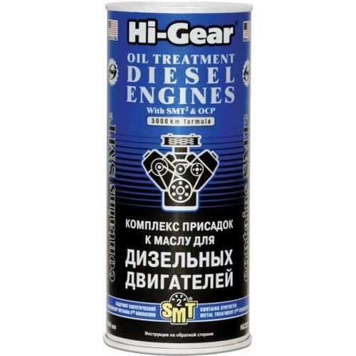Комплекс суперпрісадок до маслу для дизельних двигунів з SMT2 Hi-Gear 444 мл.