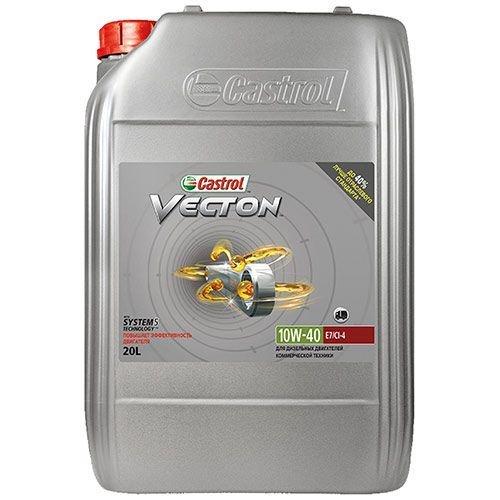 Castrol Vecton 10W-40 20л.