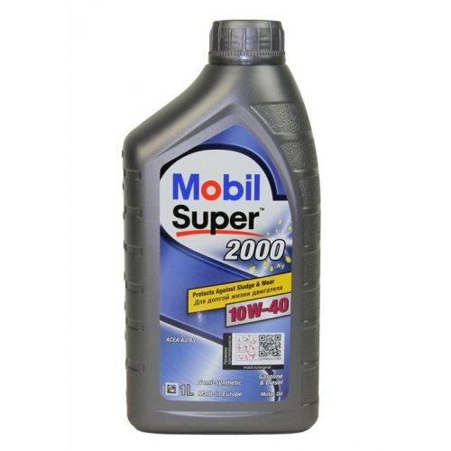 Моторное масло Mobil 1 Super 2000 X1 10W-40 1л.